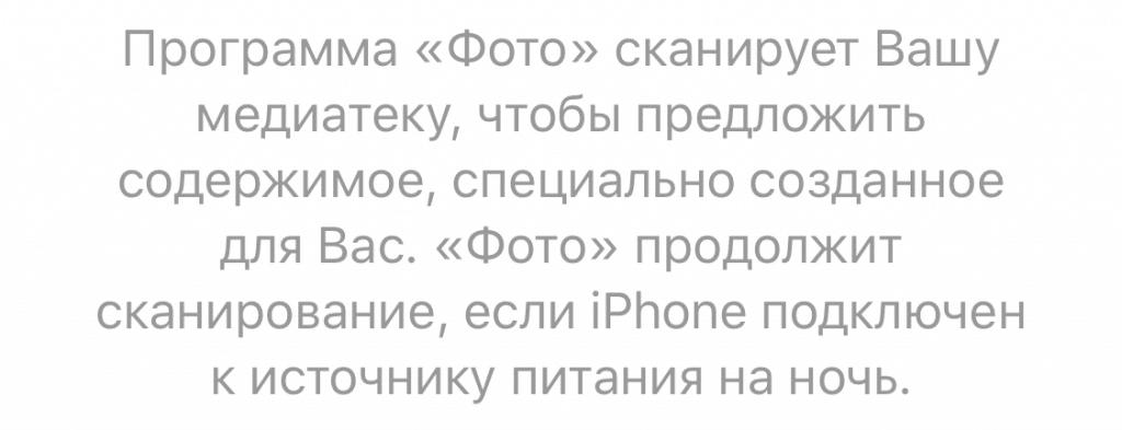 Как сильно увеличить время работы iPhone на iOS 12? Четыре самых эффективных способа