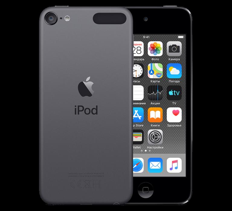 ремонт iPod днепр